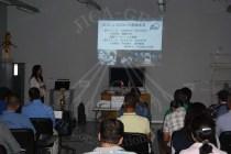 西坂副総括によるGEM-JCプロジェクトの発表