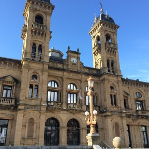 Spring 2017 Travel: Library in San Sebastian