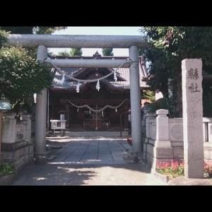 『北海道札幌市豊平区』の動画を楽しもう!