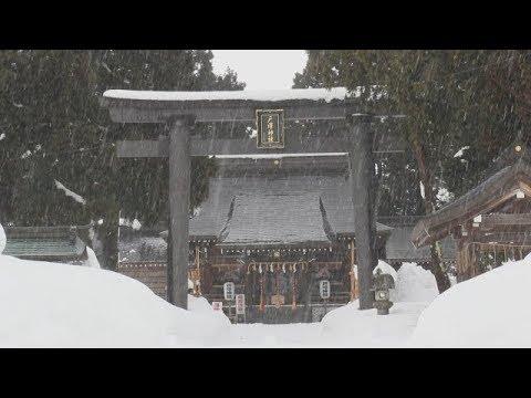 『山形県新庄市』の動画を楽しもう!