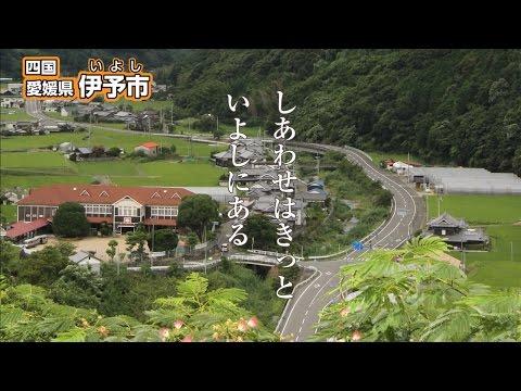 『福島県福島市』の動画を楽しもう!