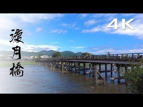 『京都府京都市右京区』の動画を楽しもう!