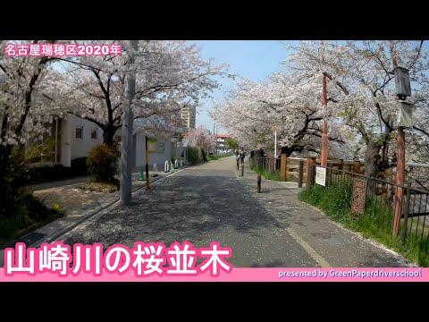 『岐阜県関市』の動画を楽しもう!
