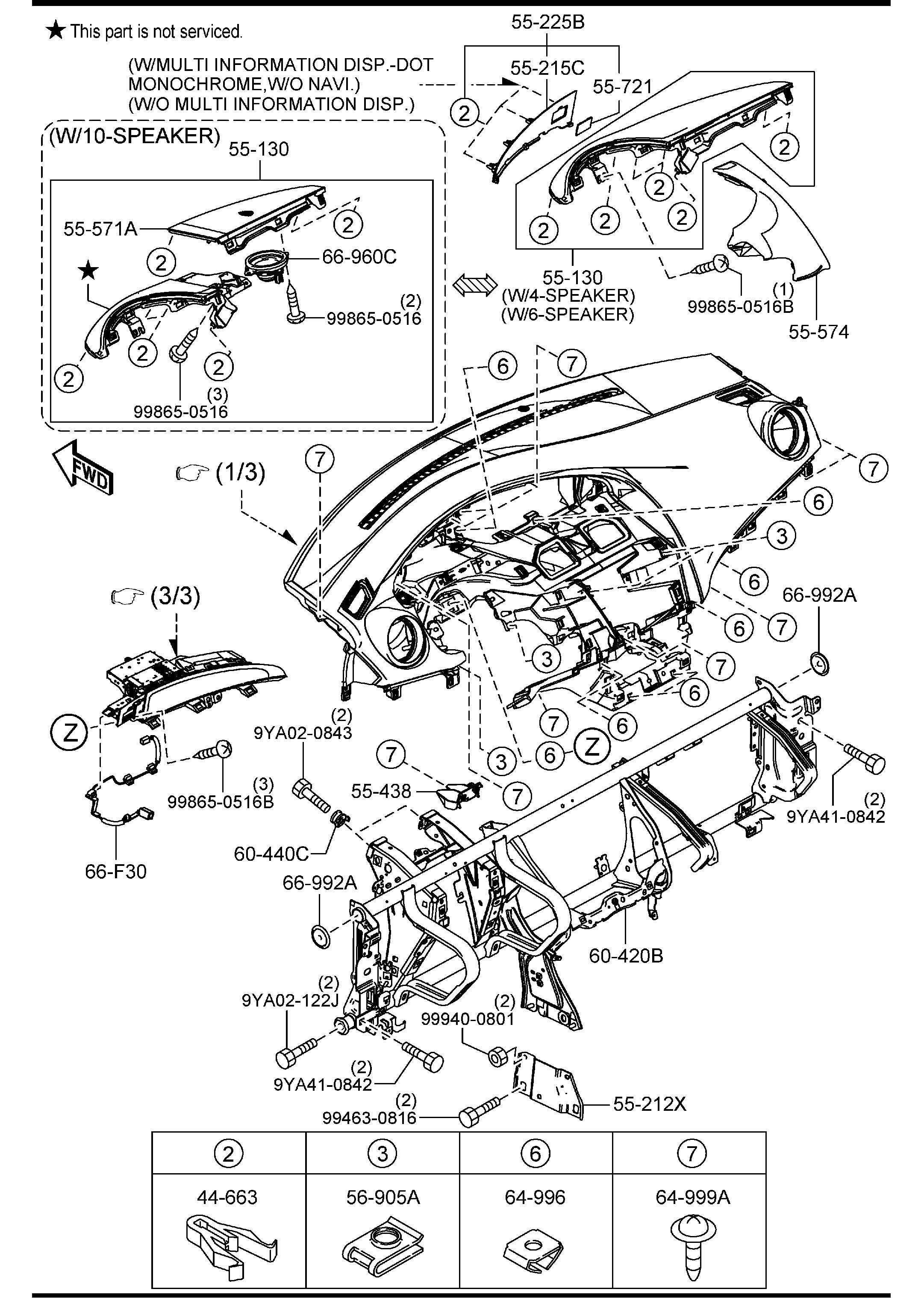 Mazda Mazda 3 Bulb Glovebox Airbag Gloveboxairbag