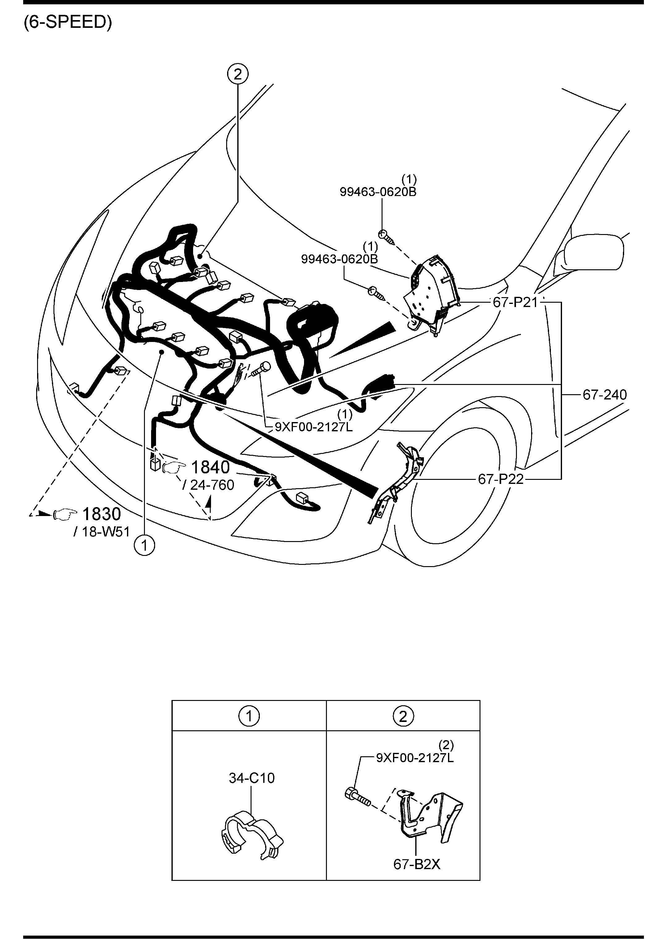 Mazda Mazda 3 Harness Emission