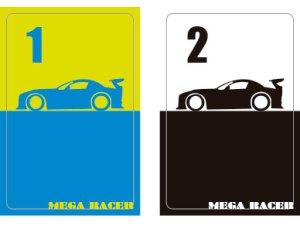 『MEGA RACER(メガ・レーサー)』マシンカードのテスト版サンプル