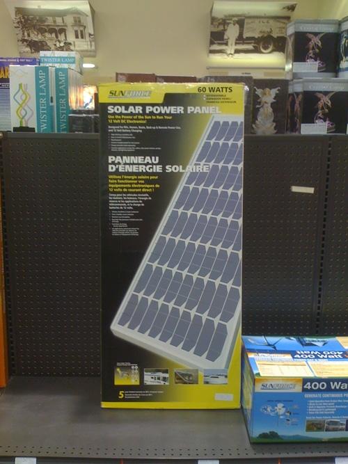 frys solar