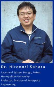 hironori-sahara