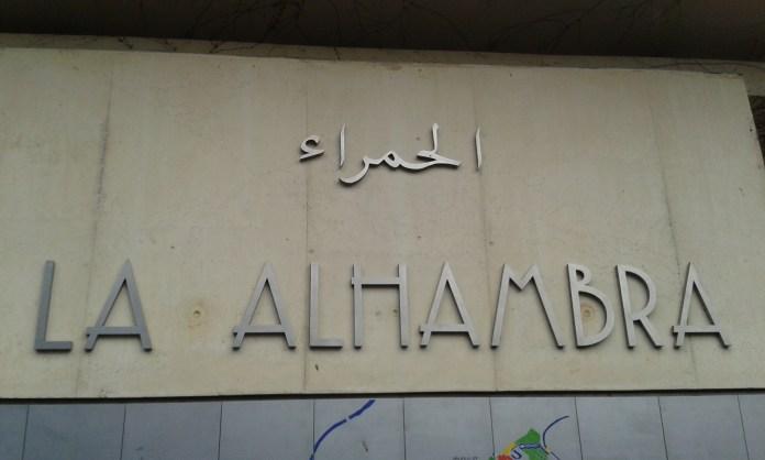 Označení vstupu do Maurské pevnosti Alhambra ve španělské Granadě