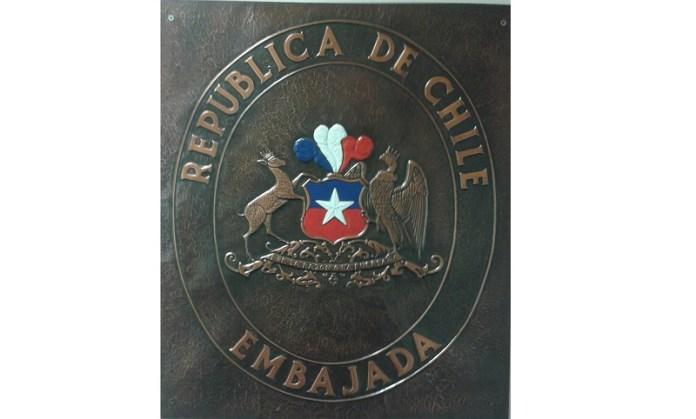 Ambasáda Chilské republiky vydává českým občanům víza Working holiday neboli roční pracovní prázdniny.