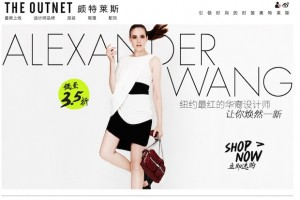 The Outnet recently launched in Chinese