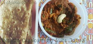 Chatpata Capsicum Dry Fruits Jalfrezi