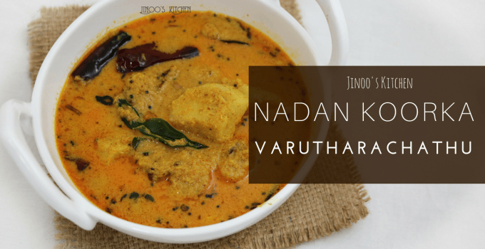 Koorka varutharachathu – Kerala nadan koorka curry – Chinese potato curry