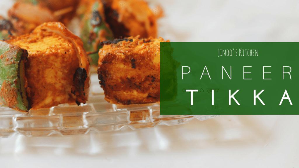 Paneer Tikka recipe on tawa | How to make paneer tikka