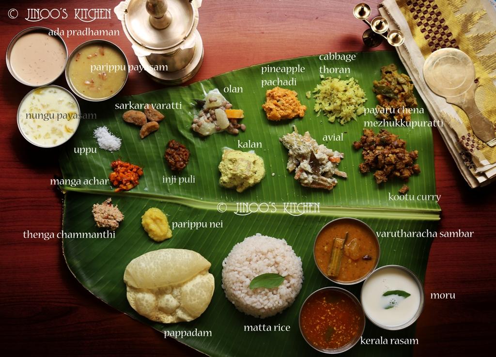 Kerala sadhya recipes | Onam sadya recipes | Kerala onam sadhya menu | Onam recipes #1