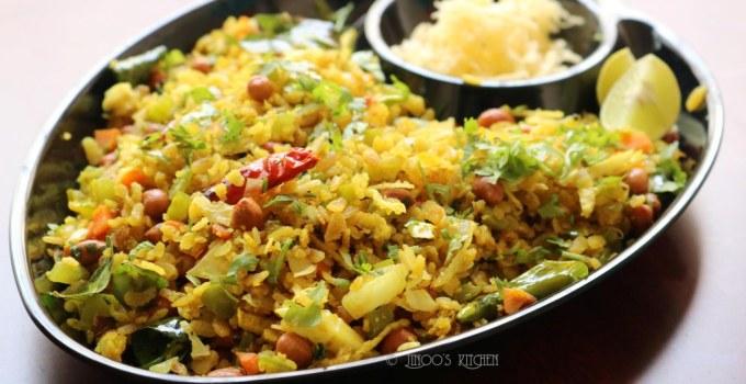 Aval upma recipe | vegetable Poha upma | red aval upma