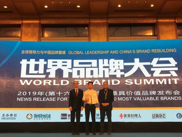 中國最具價值品牌揭曉 蘇寧易購位列零售業之首