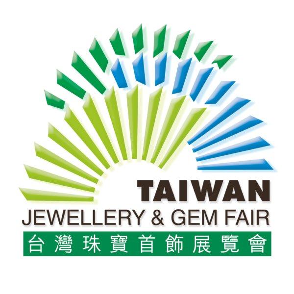 第七屆臺灣國際珠寶展買家線上登記開跑