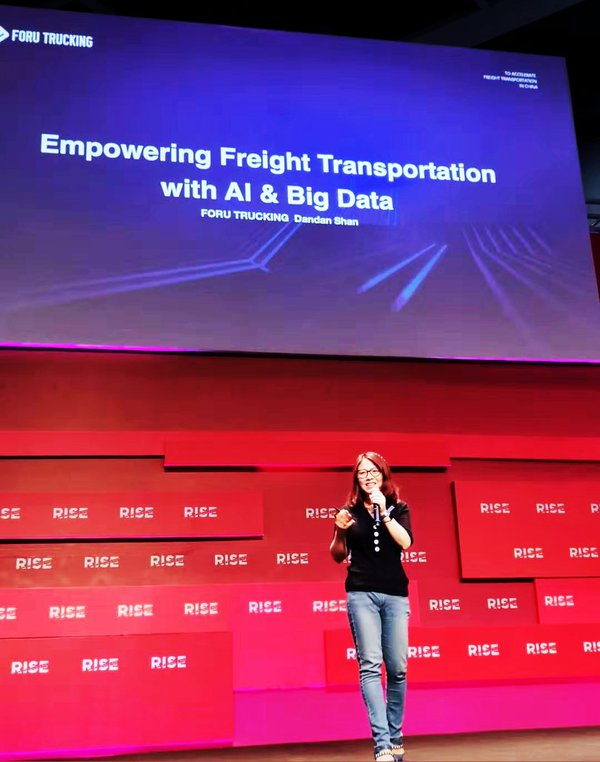 亞洲最大科技盛會開幕,福佑卡車再度受邀出席RISE峰會