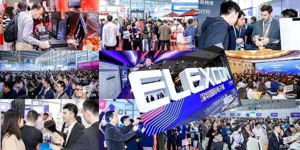 大灣區頂級電子展全線升級,2019深圳國際電子展「航母」氣質初顯