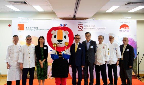 李錦記支持香港青協舉辦「鄰舍第一-uKitchen」活動