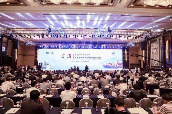 第五屆海絲港口國際合作論壇在寧波召開