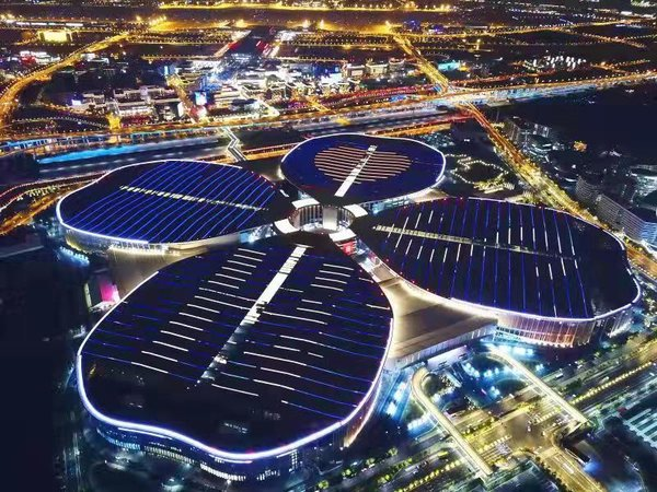 中國國際進口博覽會專業觀眾報名即將截止