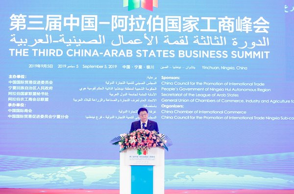 新華絲路:奇瑞國際化進程助推中國汽車走向世界