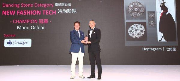 JNA珠寶設計大賽2018/19向得獎者及入圍者頒獎