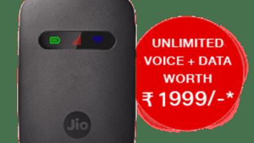 How to get JioFi Data offer
