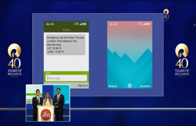 Jio Emergency text message feature