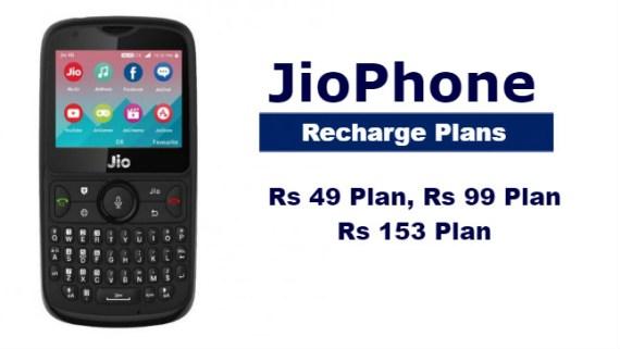 Jio Phone Recharge Plans