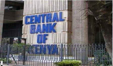 Central Bank of Kenya Building
