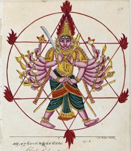By c. 1825 - https://collections.vam.ac.uk/item/O68210/painting-personification-of-the-chakra-of/, Public Domain, https://commons.wikimedia.org/w/index.php?curid=15380890