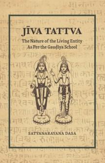 Jiva Tattva cover page