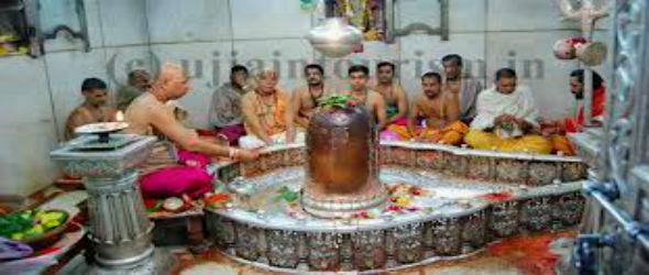 Ujjain - The divine city