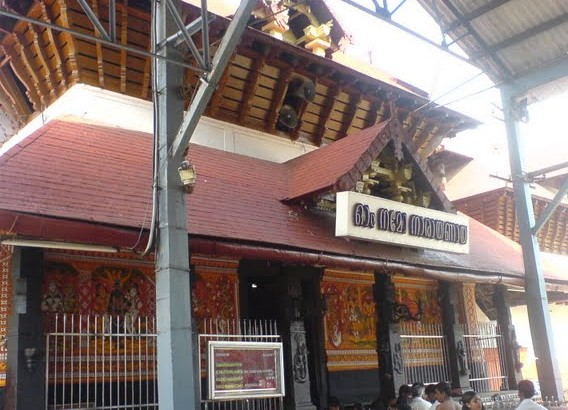 Thrissur- The Cultural Capital of Kerala