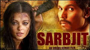 Sarbjeet - Movie Review