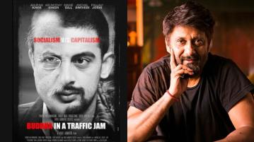 Budha In Traffic Jam - Movie Review