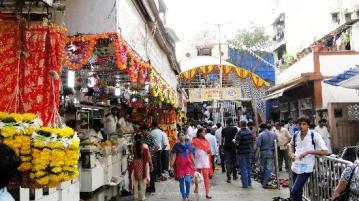 Mahalakshmi_Temple_Mumbai_Maharashtra_India