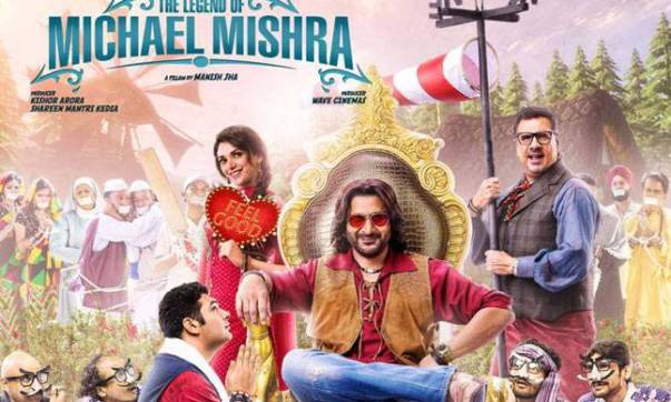 The-legend-of-michael-mishra