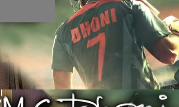 MS Dhoni The untold story movie review