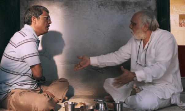 Mukti Bhawan movie review