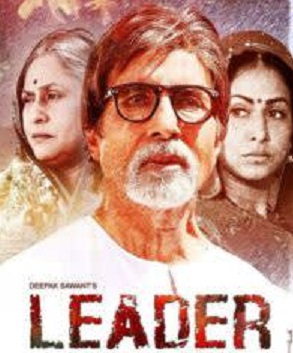 Great Leader Movie Review