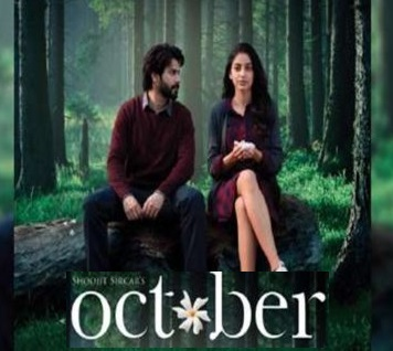 October Movie Review