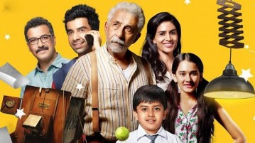 Hope aur hum movie review