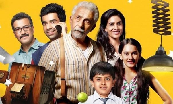 Hope aur hum movie review