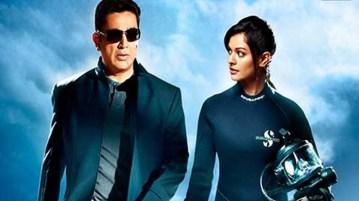 Vishwaroopm 2 Movie Review