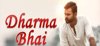 Dharma Bhai Movie Review