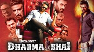 Dharma Bhai Movie Review